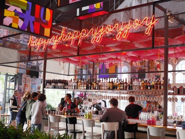 Happyhappyjoyjoy East bar asian food Amsterdam nieuw