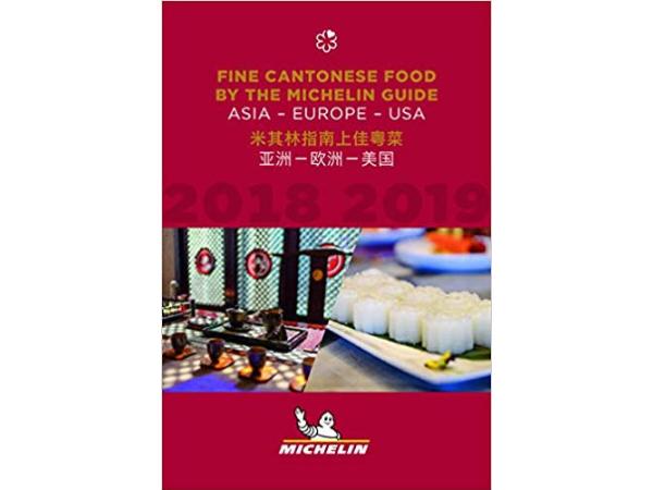 Michelingids Kantonees eten