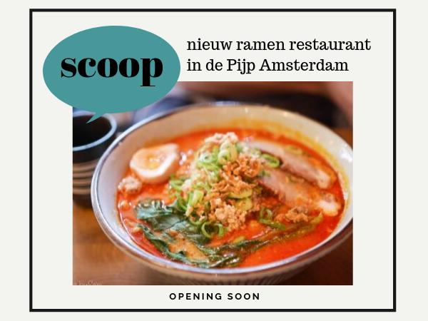 Takumi Amsterdam Ramen Kitchen nieuw restaurant