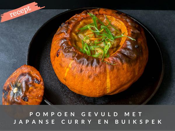 Pompoen uit de oven gevuld met Japanse curry en buikspek